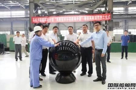 """全球首艘机帆混合动力VLCC即将""""扬帆"""""""
