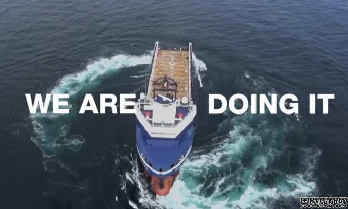 瓦锡兰首次远程遥控船舶测试成功