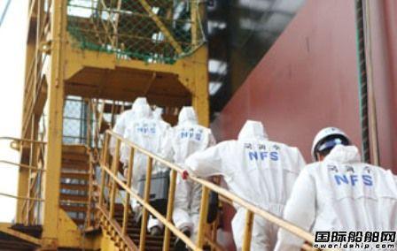 偷工减料!STX造船爆炸事故调查结果公布
