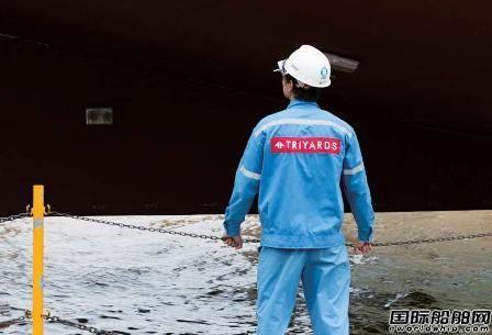 又一家新加坡海工企业资金困难寻求重组