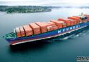 现代商船完成首次区块链试航