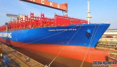 南通中远川崎20000TEU级集装箱船出坞