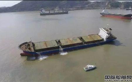 """宁波海事法院全国首次强制""""腾船""""!"""