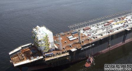 中集来福士有望获得巴西FPSO船体合同