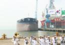 Bahri接收一艘新造VLCC