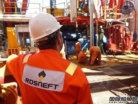 Rosneft将在Zvezda订造穿梭油船和破冰船