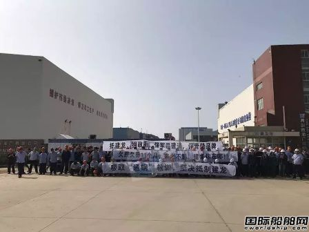 """青岛造船厂""""抵制建龙""""反对青船重组"""