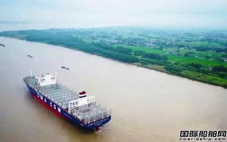 中海工业(江苏)9400TEU集装箱船三号船试航