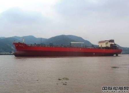 枫叶船业一艘35800吨油船下水