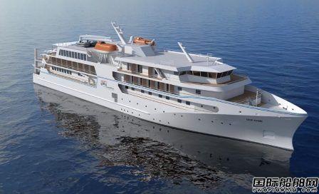 VARD获澳大利亚探险邮轮设计和建造合同