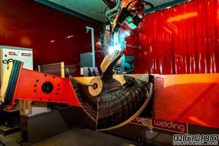 全球首个船级社认证3D打印螺旋桨问世