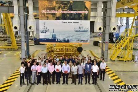 卡特彼勒天津工厂首台船机正式下线