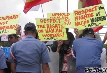韩进重工苏比克船厂发生劳资纠纷工会欲罢工