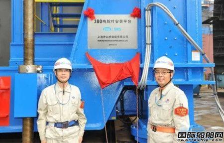 外高桥造船研制国内最大舵叶安装平台投入使用