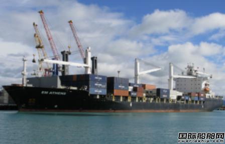 Euroseas收购2艘集装箱船