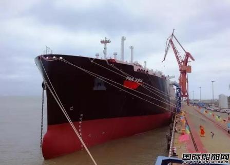 """沪东中华交付""""泛亚""""号LNG船"""