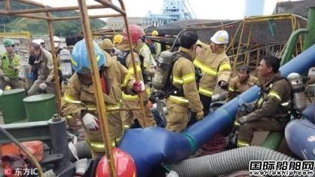 韩国公布STX造船爆炸事故最终调查结果