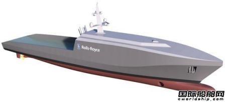 罗罗披露无人舰船研发计划