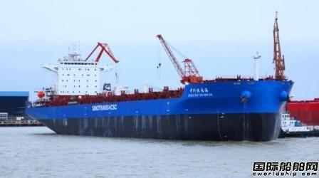 天海防务携手上海船厂打造标杆型内贸箱船