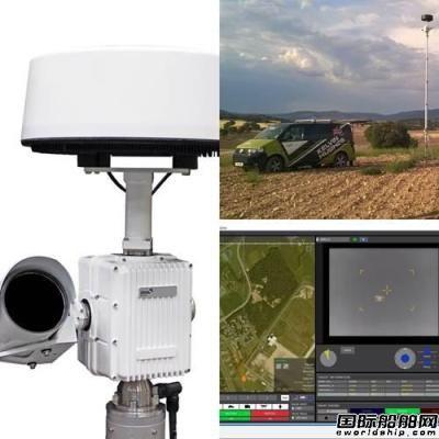 Kelvin Hughes推出无人机检测跟踪系统