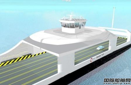 康士伯参与无人电动渡船概念项目