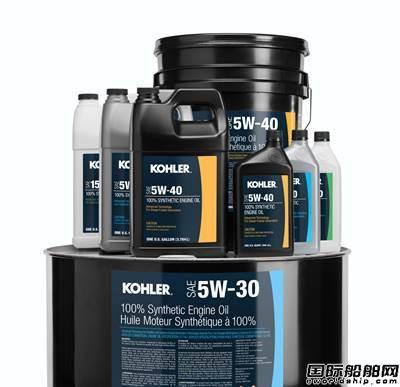 KOHLER推出新系列发电机机油