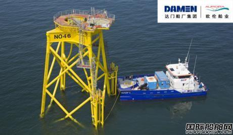 达门授权欧伦船业独家建造专业风电运维船