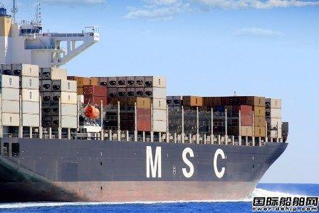 地中海航运确认11艘超大型箱船订单