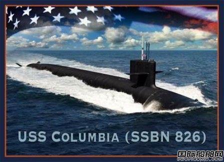 General Dynamics接获美海军51亿美元核潜艇合同