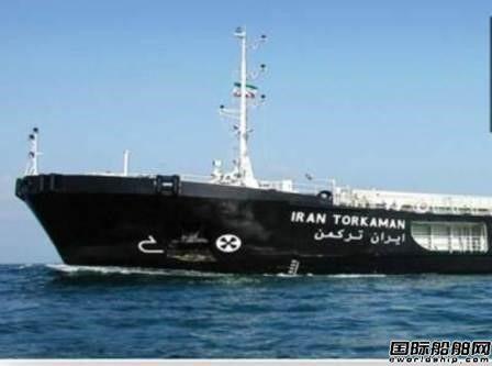 伊朗国航_伊朗国航和哈萨克斯坦成立联合航运公司 - 船东动态 - 国际船舶网