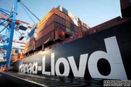 赫伯罗特拆解3艘集装箱船