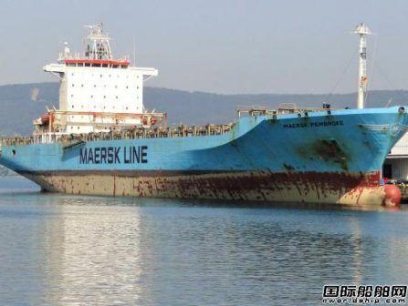 马士基航运将拆解一艘集装箱船