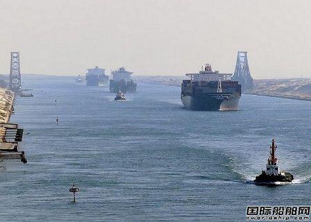 苏伊士运河为LNG船打折通行费