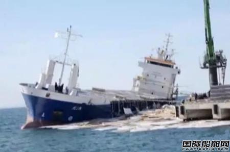 土耳其一艘货船突然横倾货物落海