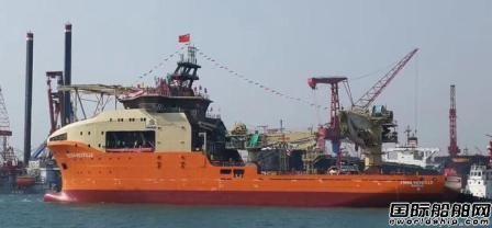 武船建造全球最先进水下机器人支持船出坞