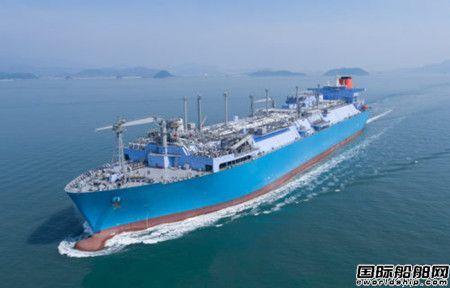 大宇造船建造全球最大FSRU命名