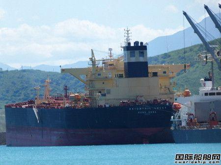 3人生还,中国渔船撞油轮事故13人遇难