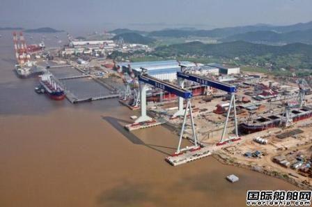 舟山常石造船遭破产船东起诉要求退还订金