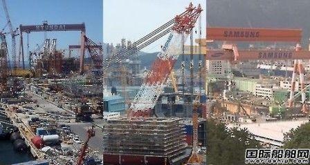订单大增,韩国三大船企仍在裁员