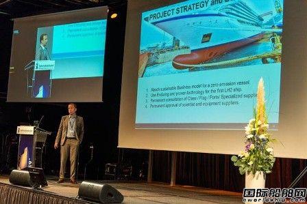 维京游轮欲打造全球首艘零排放邮轮