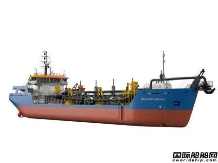 达门接获Rosmorport一艘耙吸式挖泥船订单
