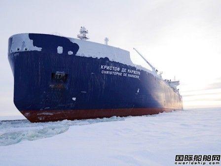 ABB Azipod助力LNG船穿越北海航线