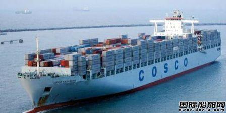 中远海运集团整合方案诞生背后