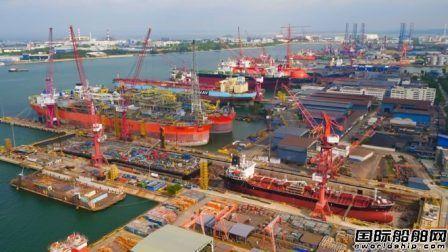 吉宝船厂获1艘FPSO改装合同