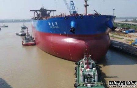 扬州中远海运重工3艘船同日下水