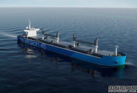 扬子江船业再获6艘大灵便型散货船订单