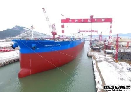大连中远川崎获两年来首份新船订单