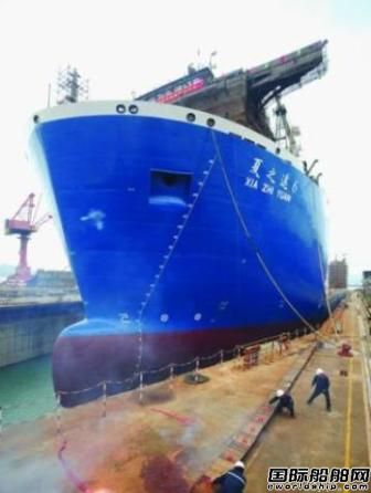国内首艘民企投资半潜船被拍卖