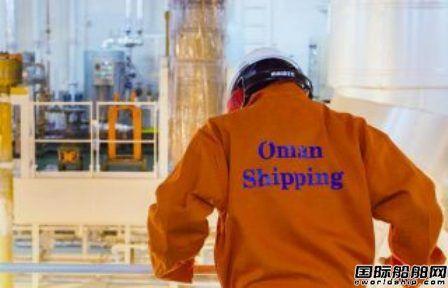 Oman航运将收购10艘散货船
