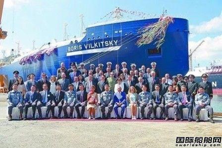 亚马尔项目第二艘冰级LNG运输船命名
